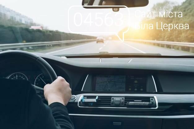 В Україні почнуть видавати нові водійські права: що зміниться