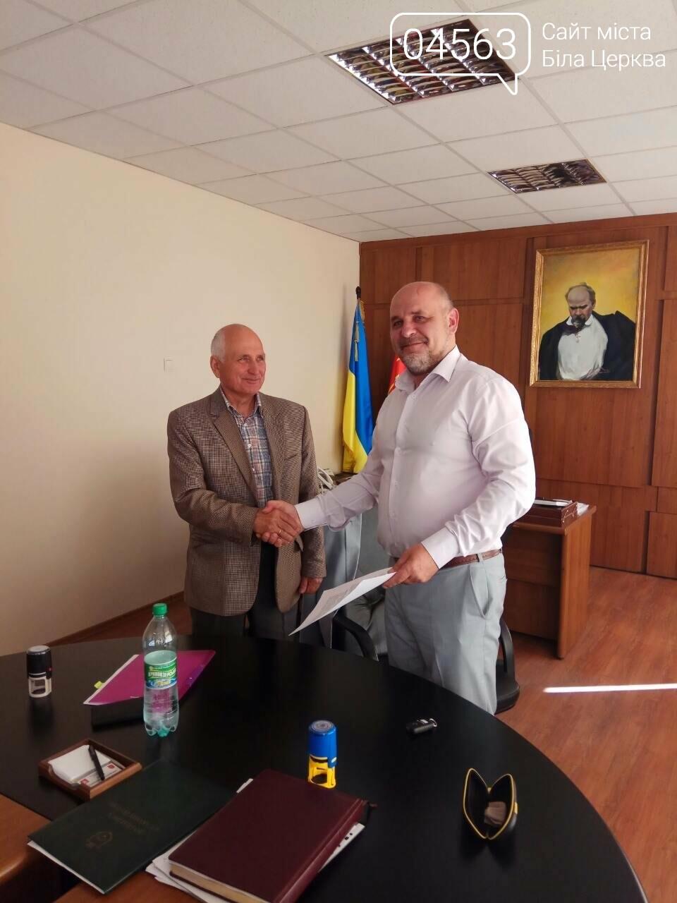 Територіальні громади м. Біла Церква та с. Фурси підписали Меморандум про мпівпрацю