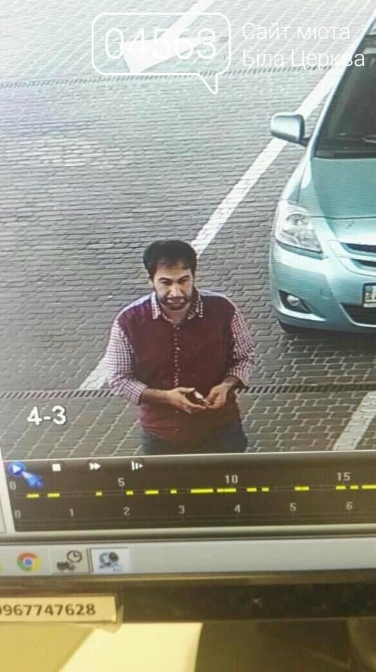 Попросили підвезти: на Київщині стався страшний злочин