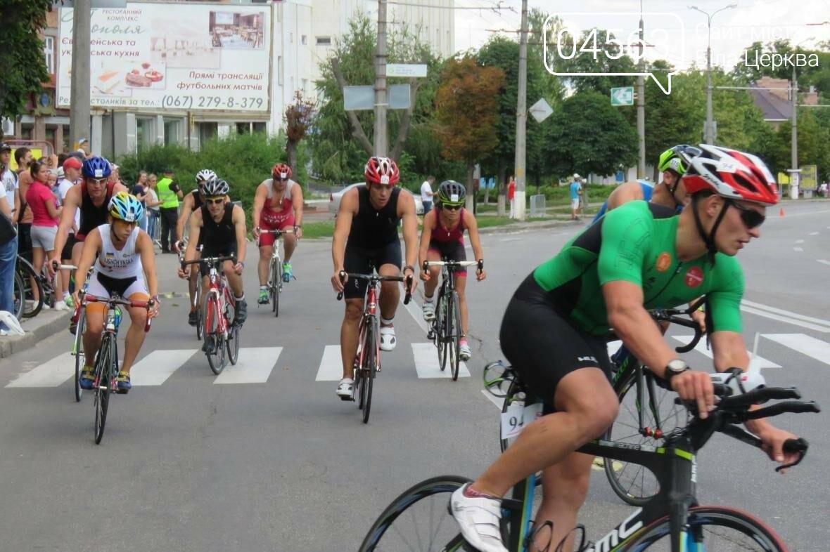 У Білій Церкві відбулися Міжнародні змагання з триатлону