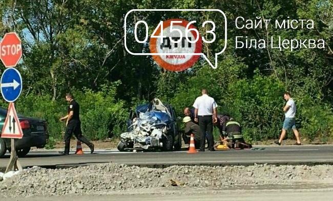 Смертельне ДТП на трасі Київ-Одеса: легковик зіткнувся з пасажирським автобусом