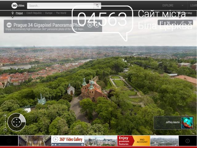 Virtual reality: 6 ресурсів для подорожей під кутом 360°