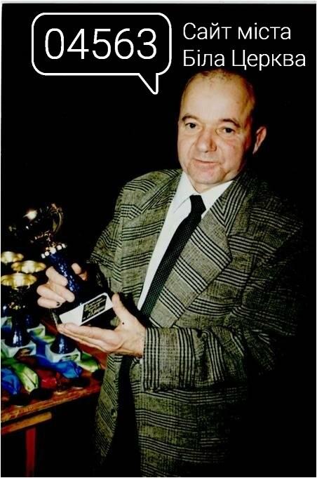 Заслужений тренер України Аркадiй Васильйович Щука