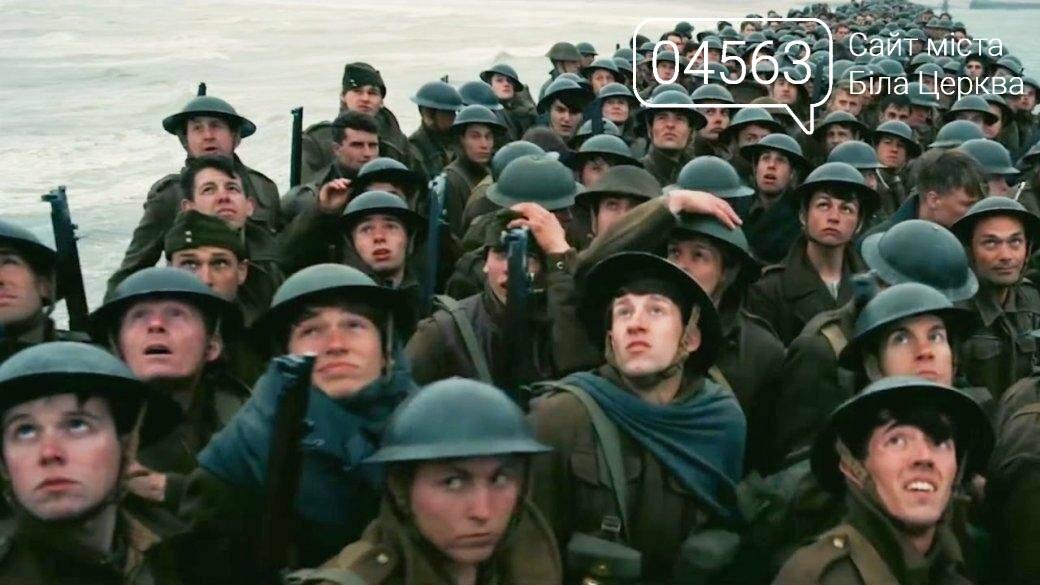 «Дюнкерк» - порятунок 300 тисяч солдатів: драма, заснована на реальних подіях