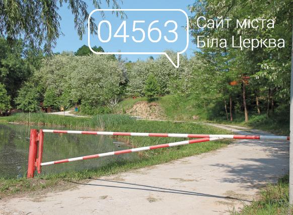 Гучна справа хабарника екс-голови села Макіївка розвалюється в суді