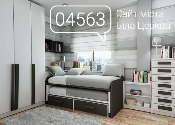 Екологічність матеріалів як принцип виготовлення меблів на замовлення в cool- mebel.in.ua, фото-1