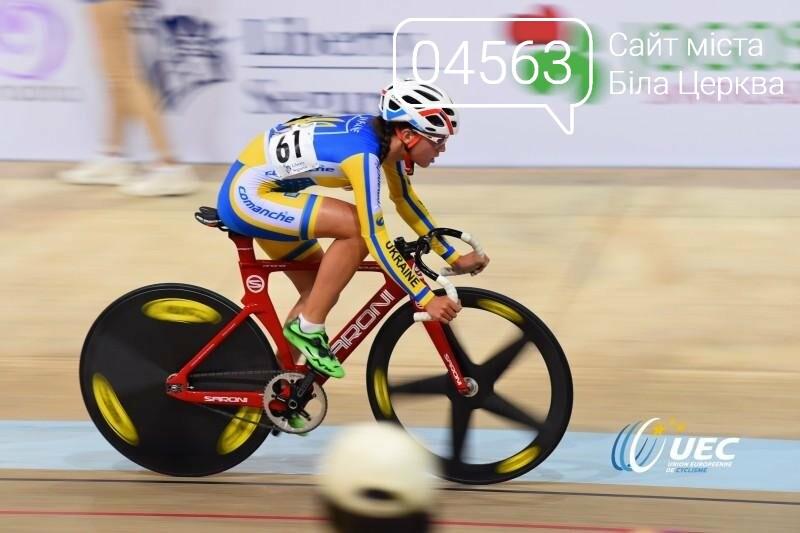 Білоцерківчанка Ольга Кулинич здобула золото у чемпіонаті Європи з велоспорту