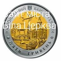 """НБУ випустить пам'ятну монету з дендропарком """"Олександрія"""""""