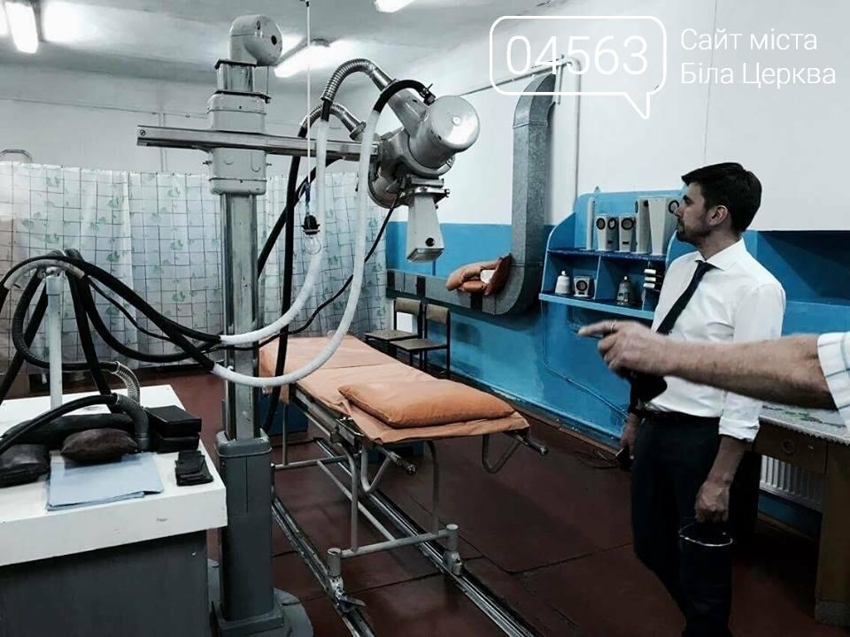 Заступник міністра охорони здоров'я показав моторошні фото онкодиспансеру в Білій Церкві