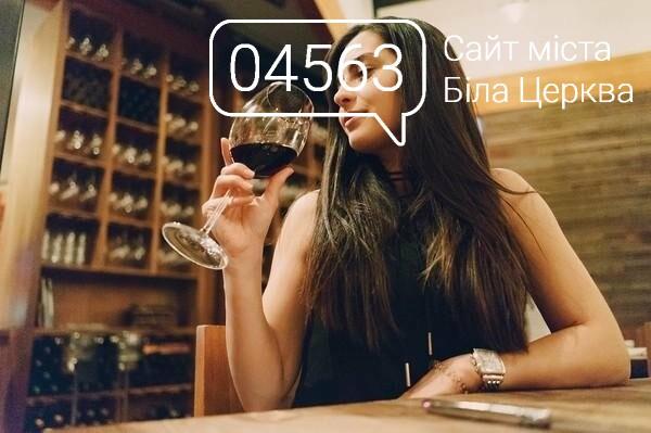 Як правильно пити вино для омолодження організму