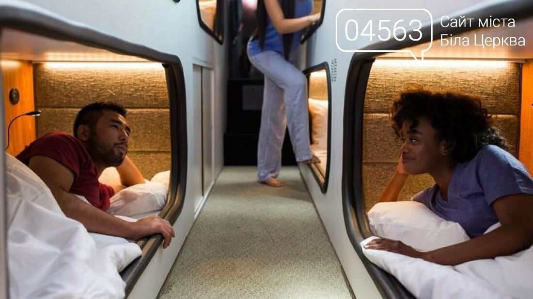 У США запустили незвичайний автобус зі спальними місцями