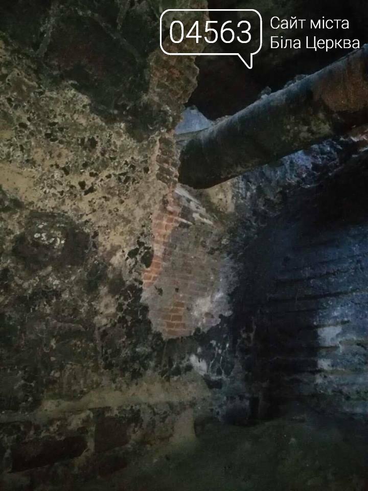 В Білій Церкві під час ремонту Сквирського шосе знайшли міст, побудований за часів Браницьких