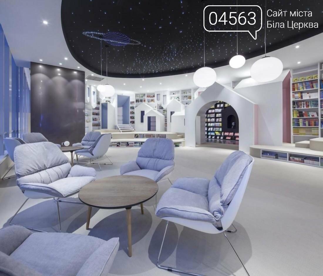 У Китаї відкрився книжковий магазин майбутнього