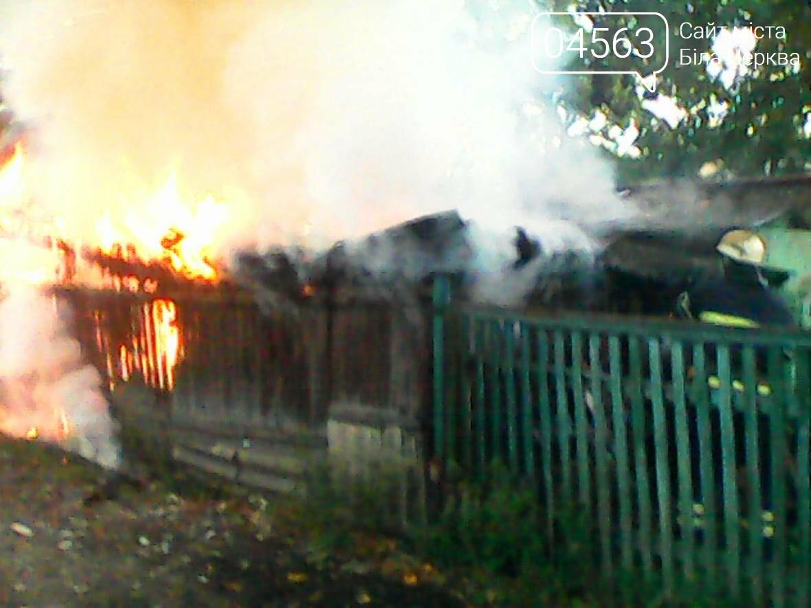 У Білій Церкві внаслідок пожежі ледве не згорів автомобіль