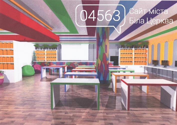 Проект громадського простору «LITERRA»