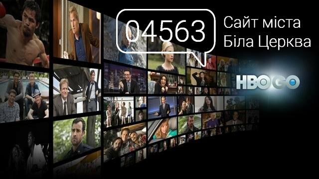 Американський канал HBO зніме міні-серіал про Чорнобиль