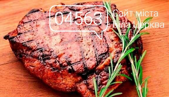Секрети приготування ідеального стейка