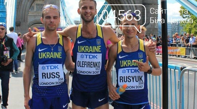 Білоцерківець Ігорь Олефіренко попав у ТОП-25 марафону у Лондоні