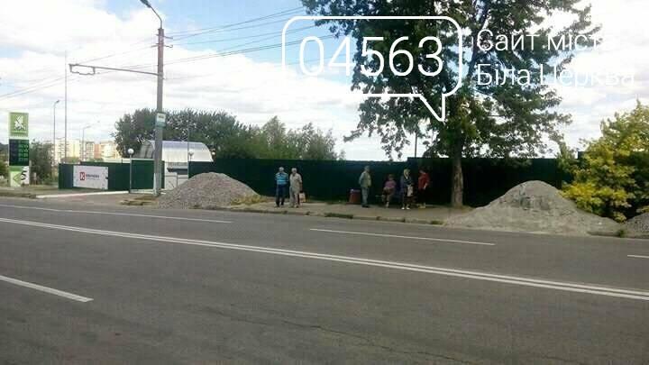 Про наболіле: у Білій Церкві почали асфальтувати вулиці на околицях міста