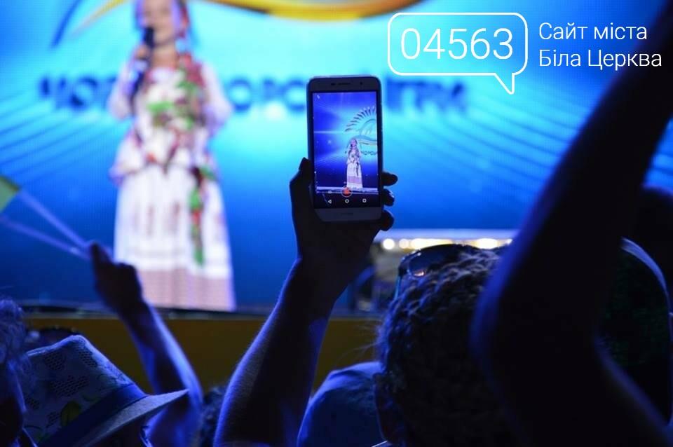 Вероніка Морська стала переможницею у категорії «Народний спів» на Фестивалі Чорноморські ігри