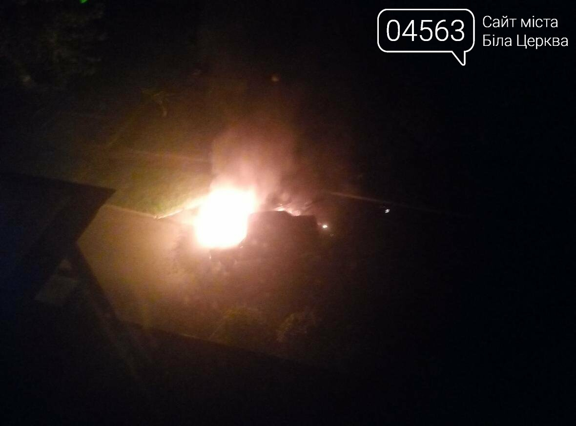 Знову підпал: у Білій Церкві згоріли два автомобілі