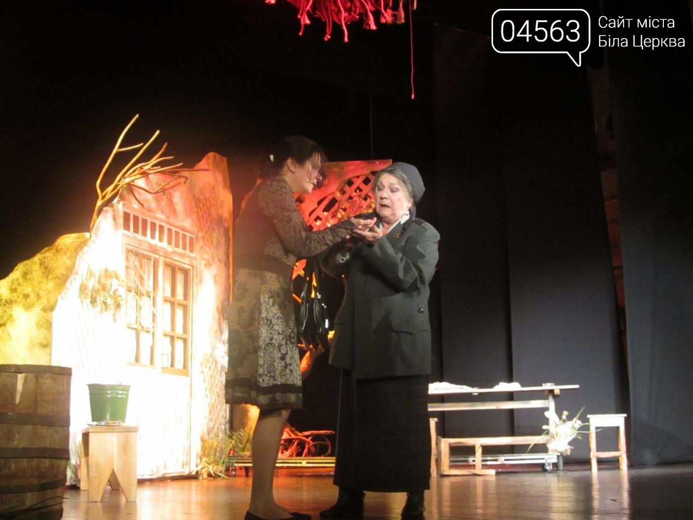 """""""Баба Пріся"""" - заслужена вистава Саксаганців з феноменальним успіхом в Україні, фото-14"""