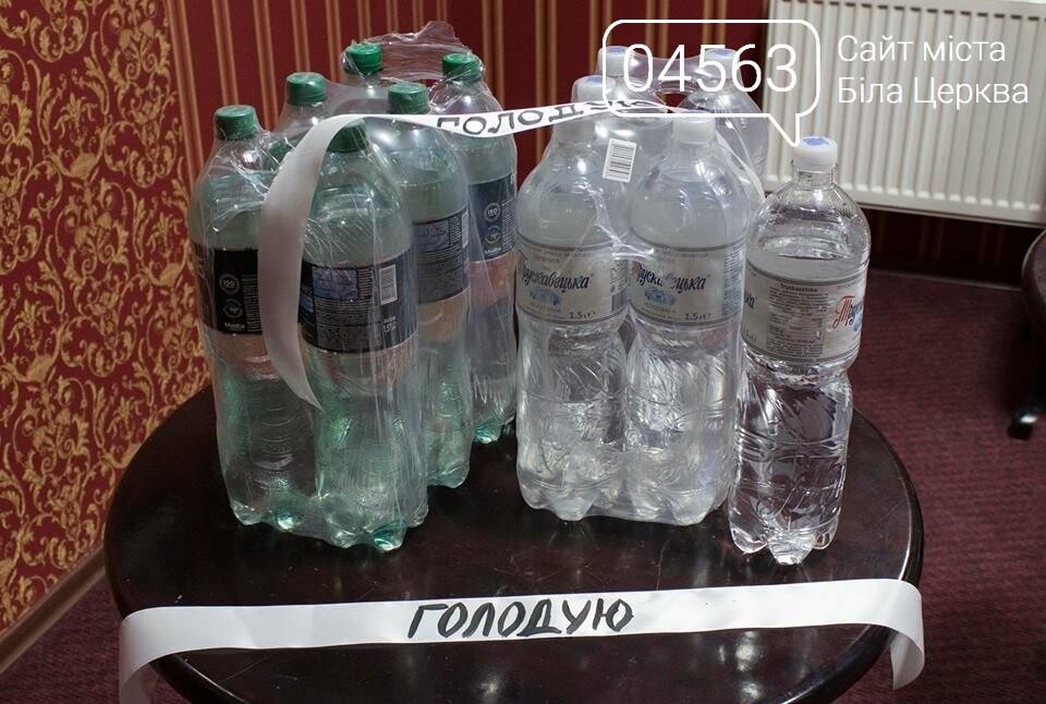 Саксаганці оголосили голодування та просять підтримки громадськості!, фото-4