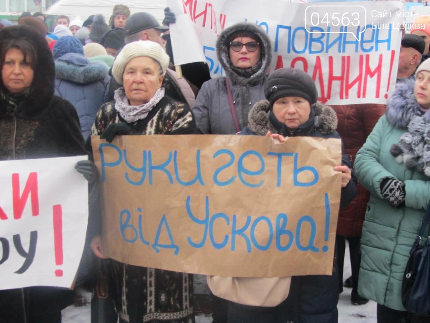 В Білій Церкві пройшов мітинг на підтримку театру Саксаганського, фото-6