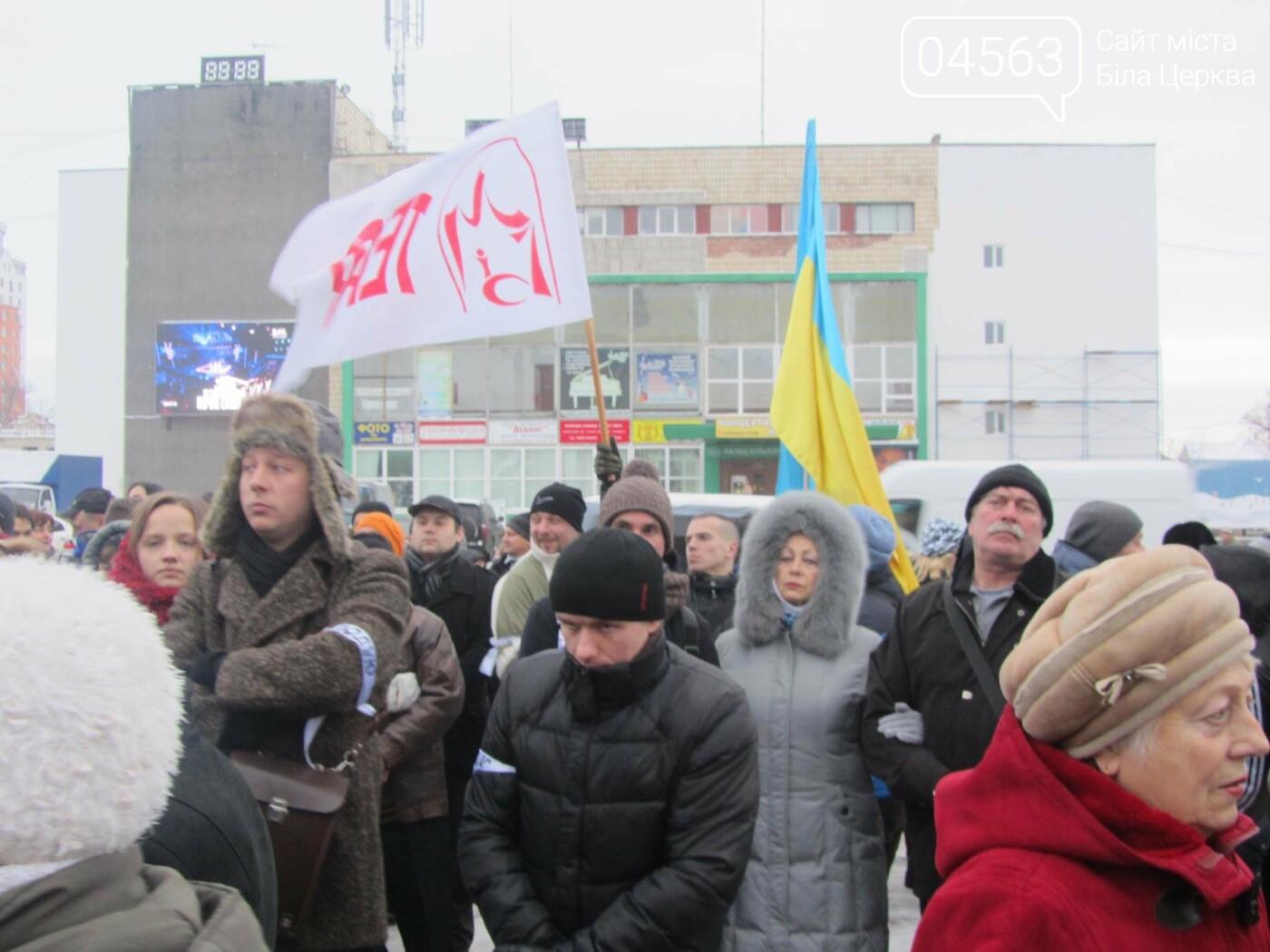 В Білій Церкві пройшов мітинг на підтримку театру Саксаганського, фото-2