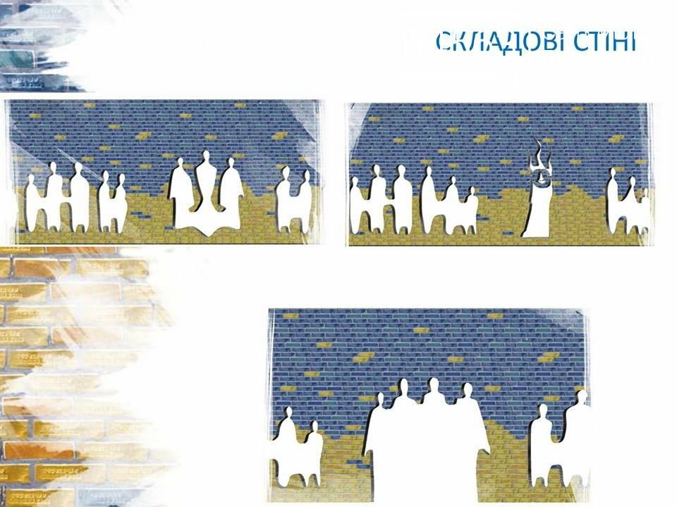 У Білій Церкві спорудять найдовшу у світі скульптуру - «Шлях до соборності України», фото-1