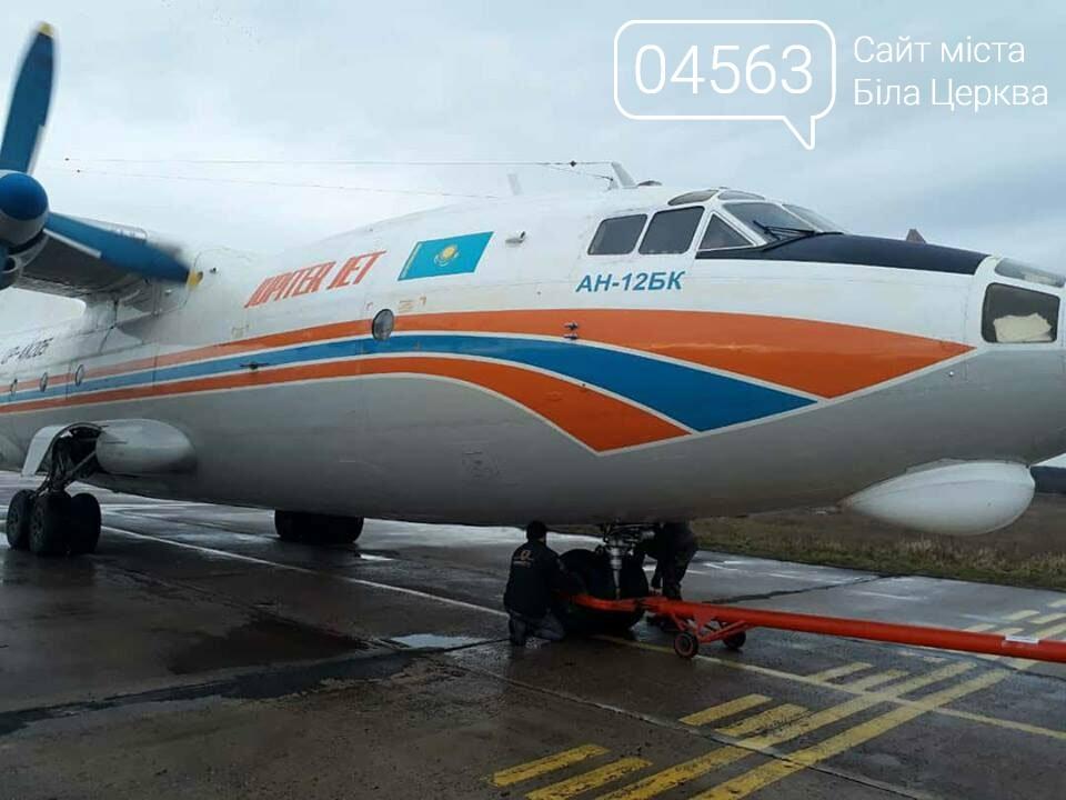 """У БВАК з'явилися нові партнери - казахстанська авіакомпанія """"Jupiter Jet"""", фото-1"""