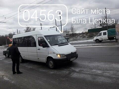 У Білій Церкві на пропекті Князя Володимира сталася ДТП