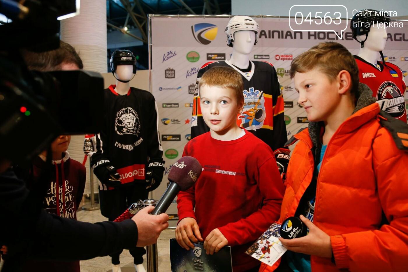 У Києві презентували чемпіонський кубок України з хокею, фото-2