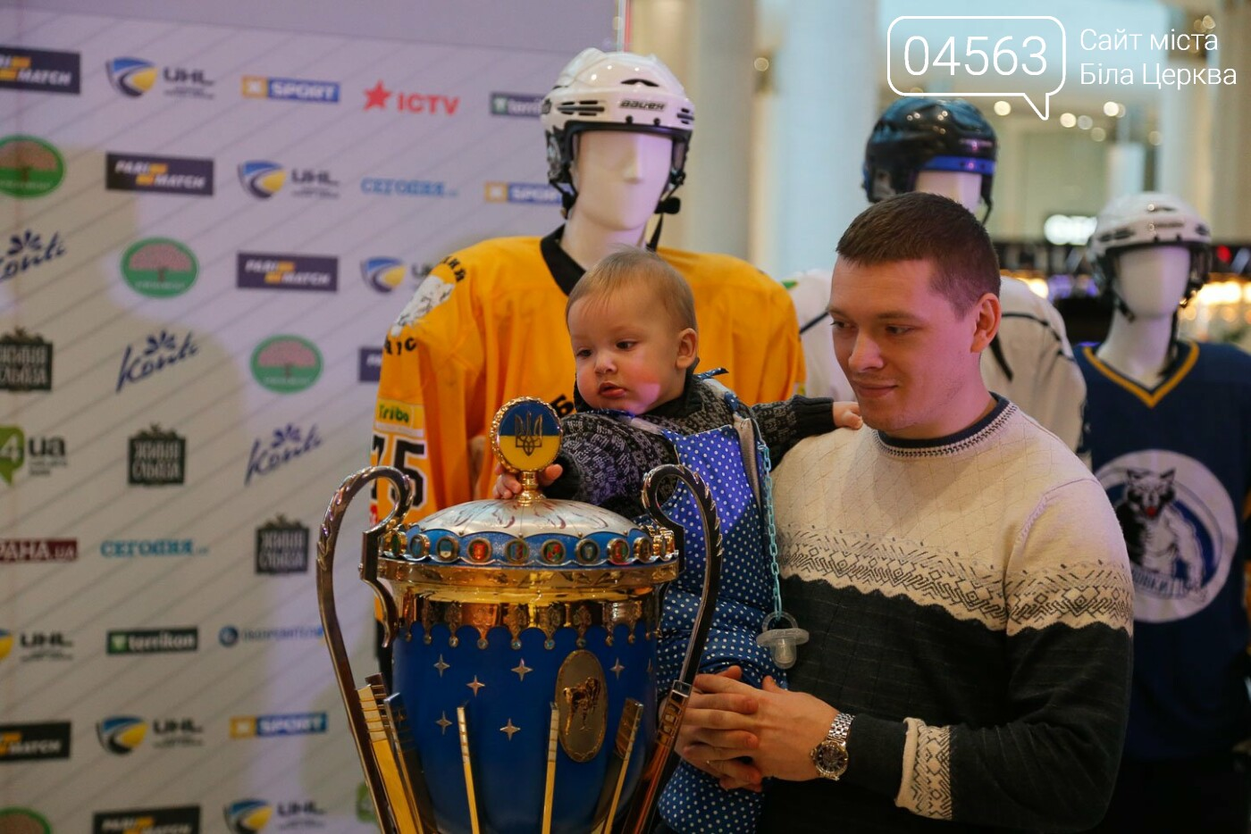 У Києві презентували чемпіонський кубок України з хокею, фото-6