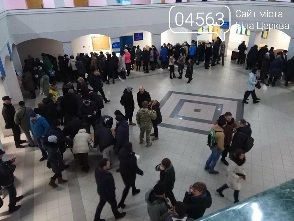 Білоцерківцям запропонували понад 500 вакансій, фото-1