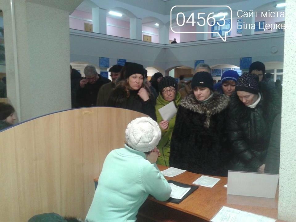 Білоцерківцям запропонували понад 500 вакансій, фото-3