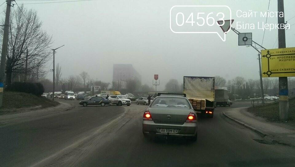 ДТП у Білій Церкві: не розминулися автобус та легковик