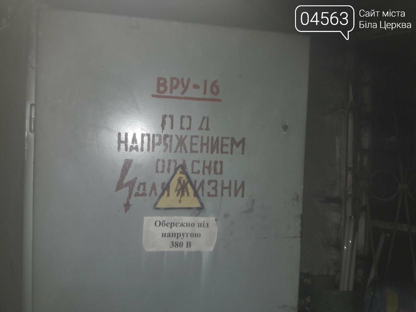 У гуртожитку по вул. Шевченка горіла електрощитова, фото-9
