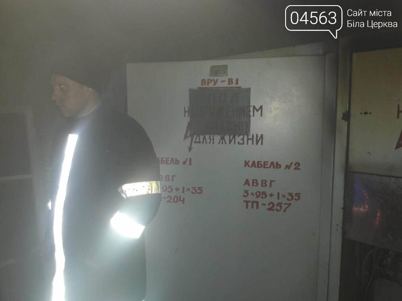 У гуртожитку по вул. Шевченка горіла електрощитова, фото-11