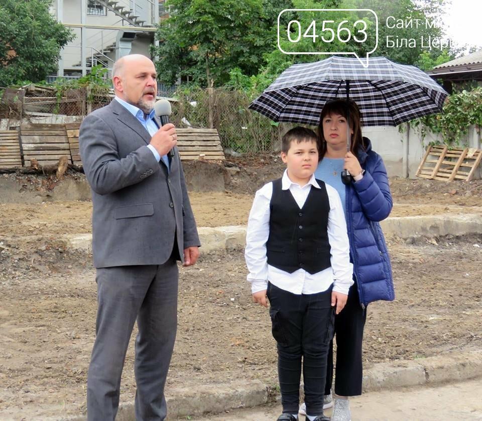 На місці майбутнього пам'ятного знаку жертвам Голокосту висадили метасеквої, фото-2