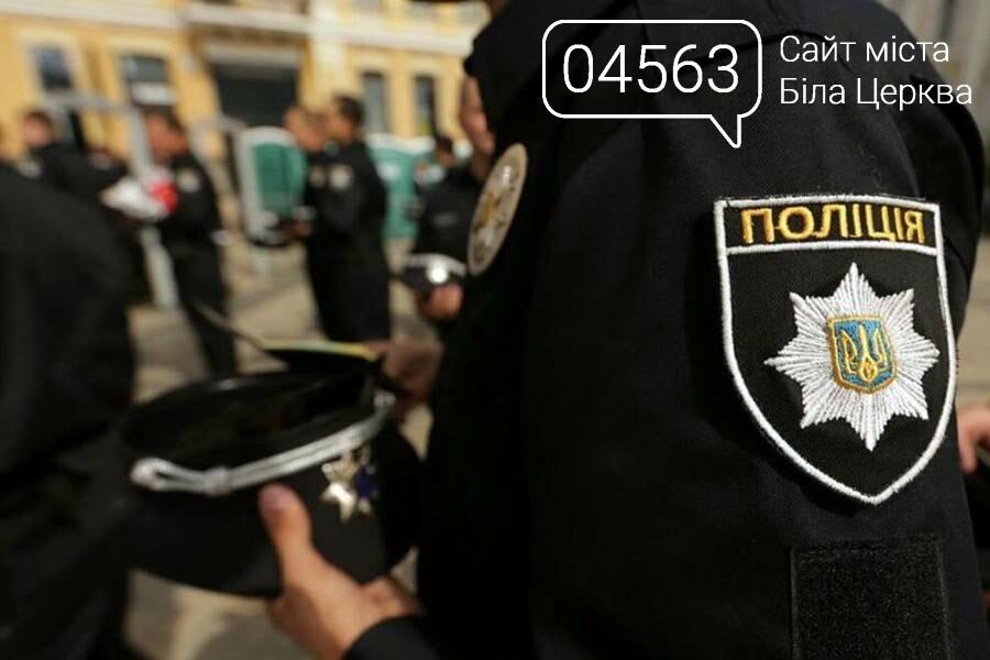 Сьогодні відзначають День Національної поліції України, фото-1