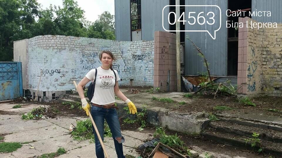 Білоцерківські активісти прикрасять дерева в'язаними візерунками, фото-11