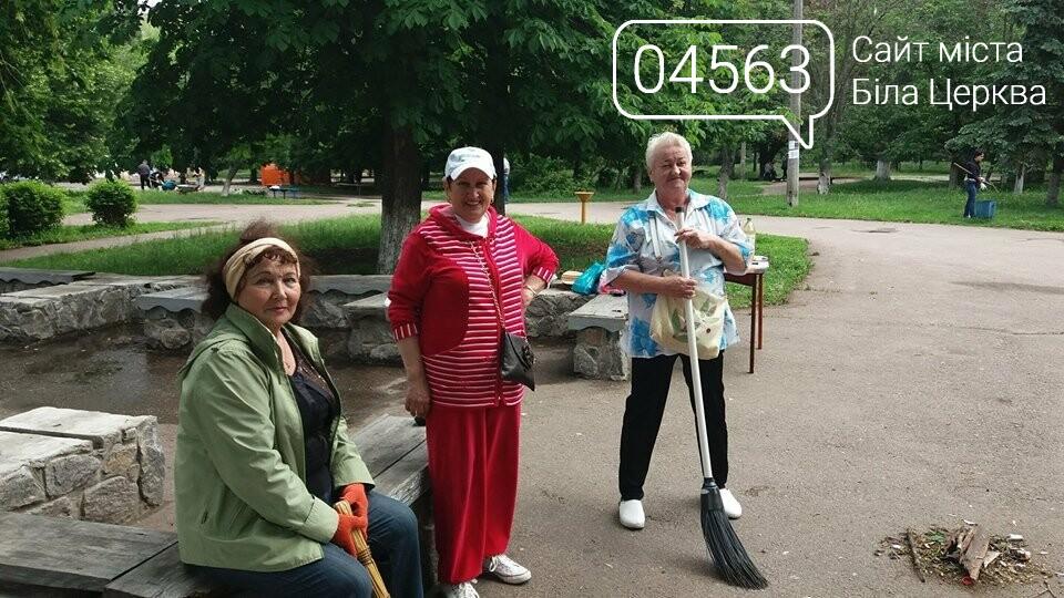 Білоцерківські активісти прикрасять дерева в'язаними візерунками, фото-12