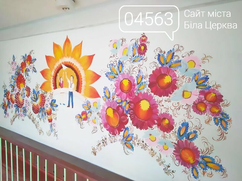 Білоцерківський садочок №32 прикрасили яскравим Петриківським розписом, фото-2