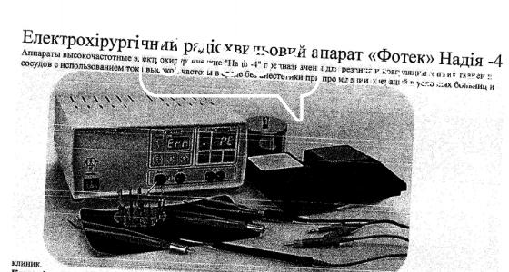 17 проектів білоцерківців, які допустили до голосування у Громадському бюджеті, фото-12