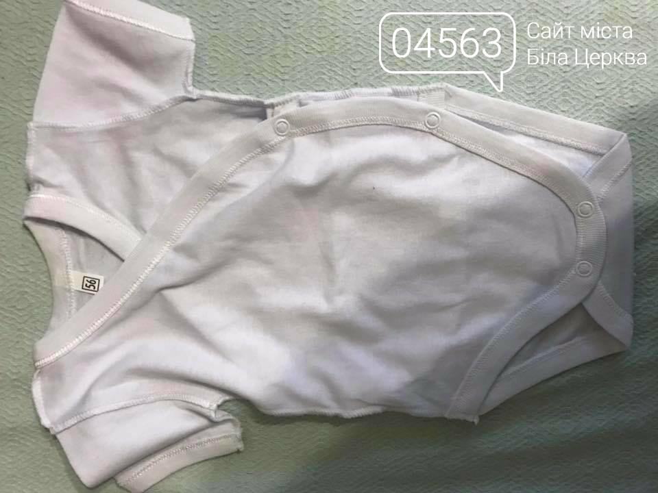 Білоцерківські матусі почали отримувати «Бебі-Бокси» і діляться першими враженнями, фото-12