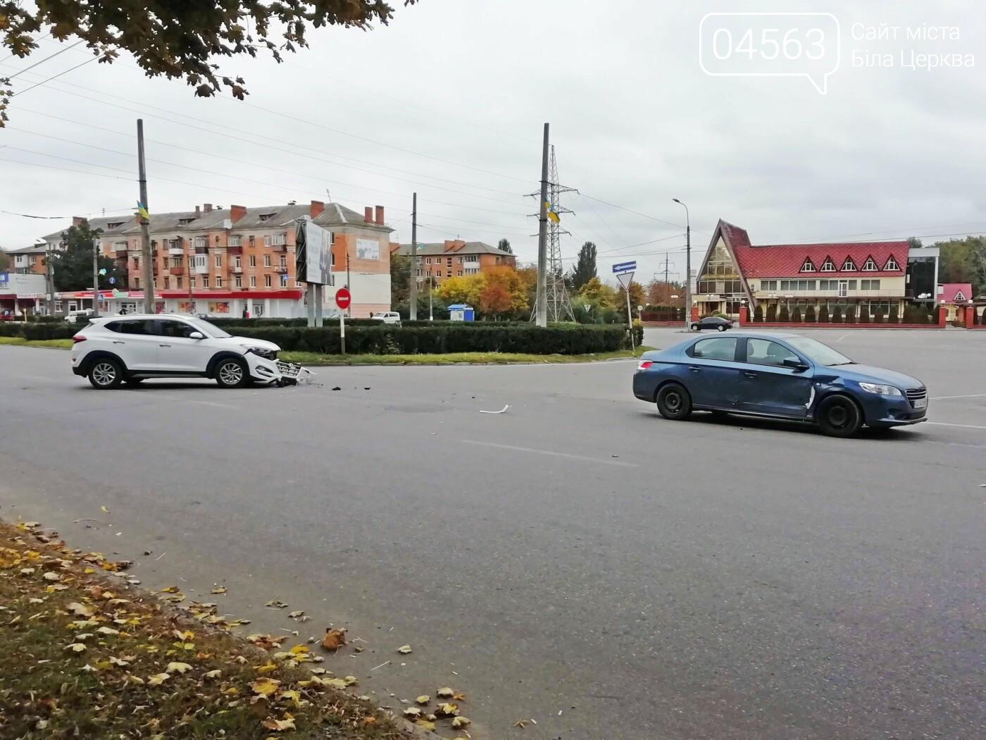 У Білій Церкві по бульвару Олександрійському сталася ранкова ДТП, фото-2