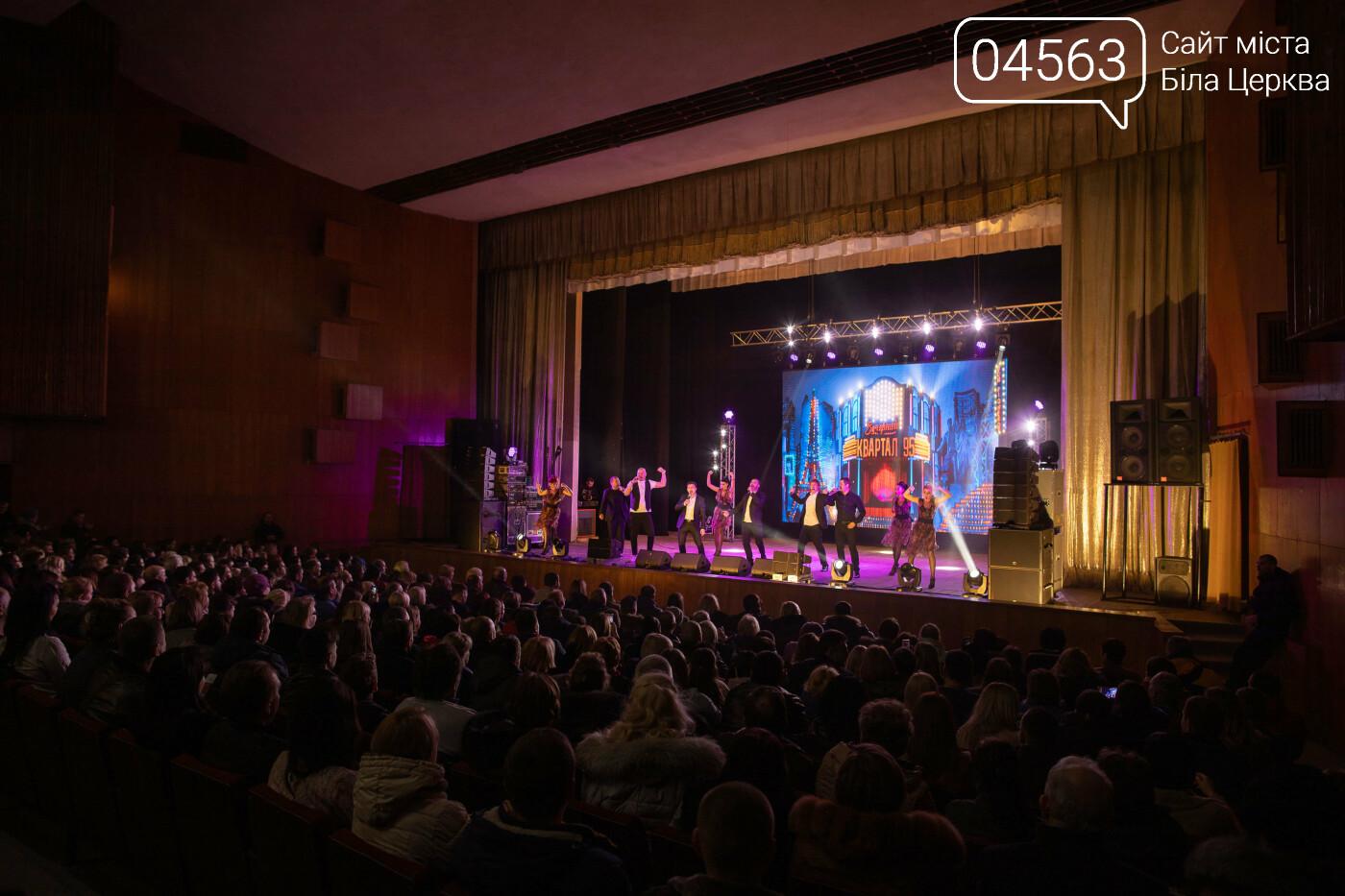 """""""Агітації не буде"""": Як пройшов концерт """"Кварталу 95"""" у Білій Церкві, фото-9"""
