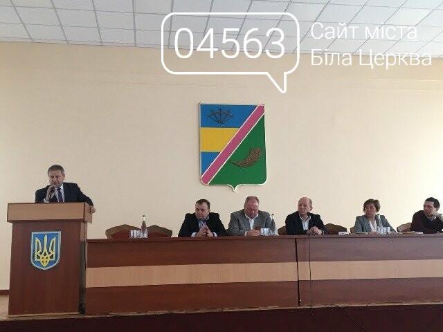 Білоцерківська районна рада виступила за збереження поштової мережі в селах , фото-4