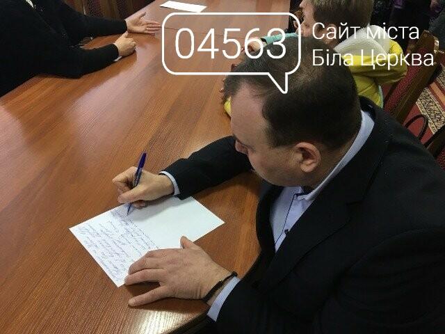 Білоцерківська районна рада виступила за збереження поштової мережі в селах , фото-2